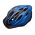 FUSION BIKE HELMET SMALL WITH ADJUSTABLE STRAP AND SUN VISOR BLUE