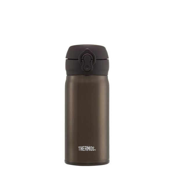 Thermos Super Light Direct Drink Flask 1